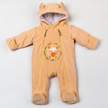 Комбинезон утепленный для малышей